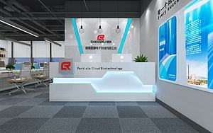 前臺和外部辦公區模型3d模型