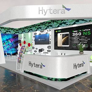 hytera展厅3d模型