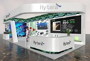 hytera展廳模型3d模型