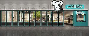 时尚餐厅模型3d模型