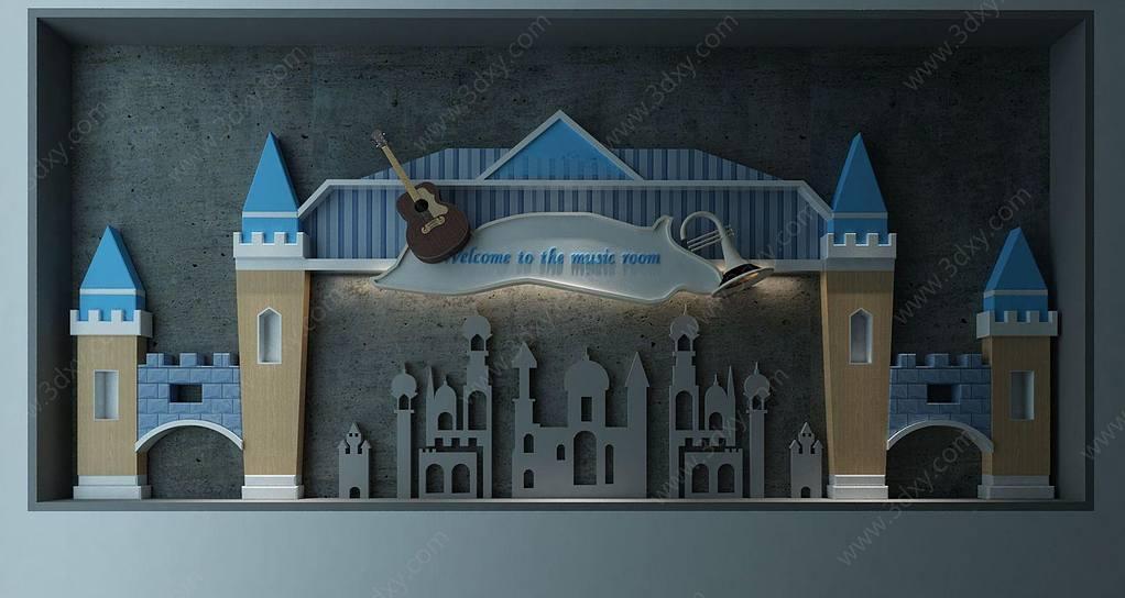現代新城市城堡