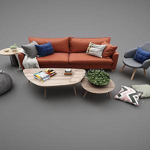 现代休闲沙发茶几组合3d模型
