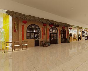 乡村风格饭馆模型3d模型