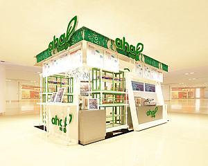 奶茶店模型3d模型