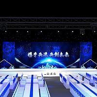 藍色大氣舞臺設計