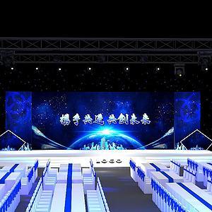 藍色大氣舞臺設計3d模型