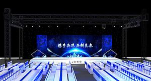 藍色大氣舞臺設計模型3d模型