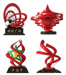 現代廣場雕塑模型3d模型
