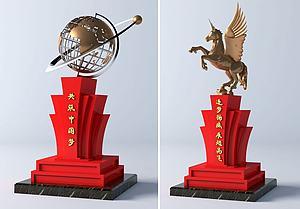 現代地球飛馬雕塑模型3d模型