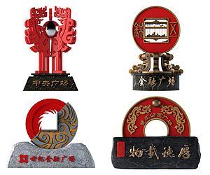 新中式广场景观雕塑模型3d模型