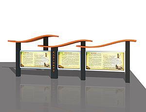 宣傳欄模型3d模型