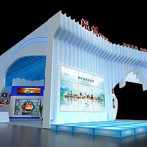 zibo手机展览3d模型