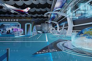 現代科技航空展廳展館模型3d模型