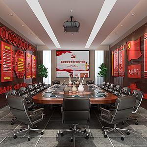 黨建會議室3d模型
