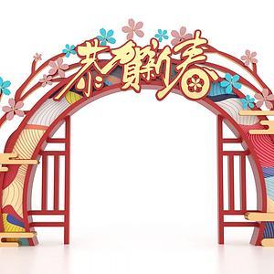 春節門頭3d模型