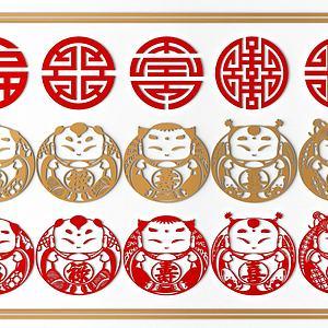中式剪紙年畫3d模型