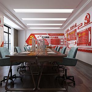 現代黨建辦公室3d模型