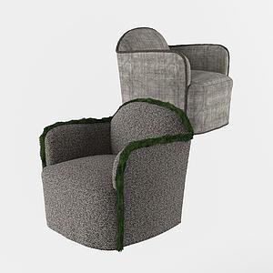 現代休閑扶手桌椅模型3d模型