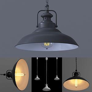 現代休閑金屬質感蓋子吊燈模型3d模型