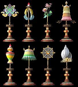 中式藏族吉祥八宝模型3d模型