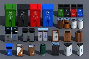 現代分類垃圾桶模型3d模型
