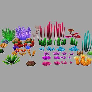 海底世界植物珊瑚水草模型