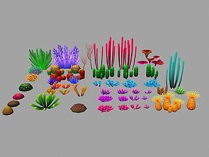 海底世界植物珊瑚水草模型3d模型