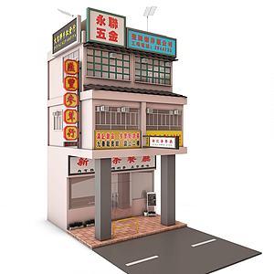 街景建筑模型3d模型