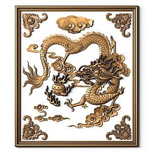 中式金龍浮雕模型3d模型