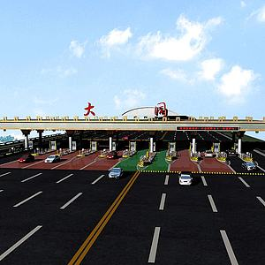 高速公路收費大棚模型