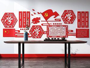 現代黨建文化墻模型3d模型