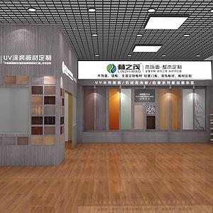 華商匯秋林木業板材3d模型