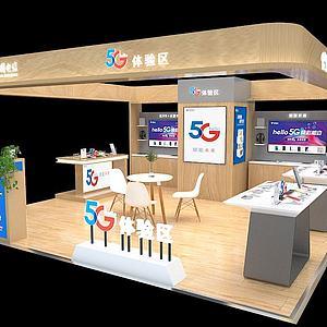 手機賣場展廳3d模型