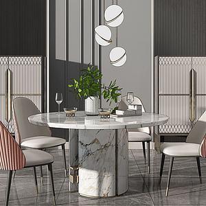 北歐現代圓形餐桌椅子3d模型