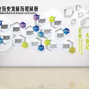 企業文化墻展廳文化墻3d模型