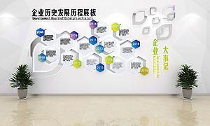 企業文化墻展廳文化墻模型3d模型
