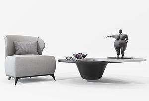 現代單人沙發茶幾模型3d模型