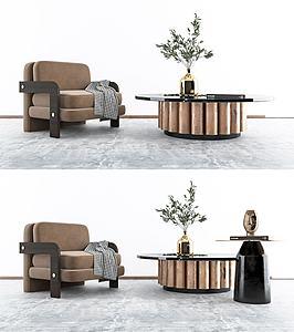 現代單椅茶幾模型3d模型
