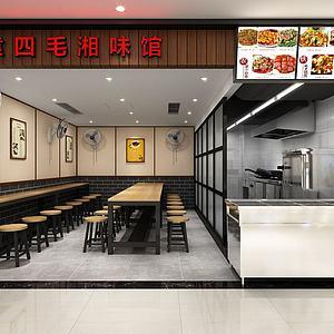 現代快餐店模型