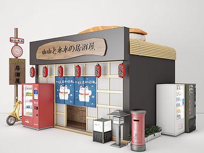 C4D售貨亭模型