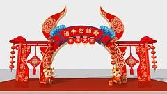 3D模型牛年美陳裝飾