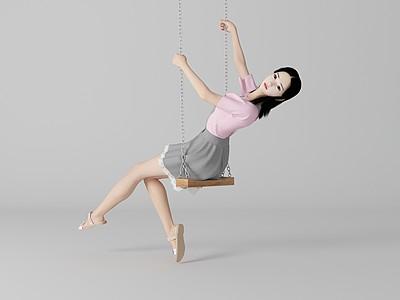 現代風格秋千美女人物模型3d模型