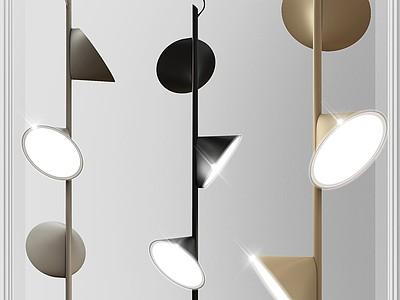 現代吊燈9041模型3d模型