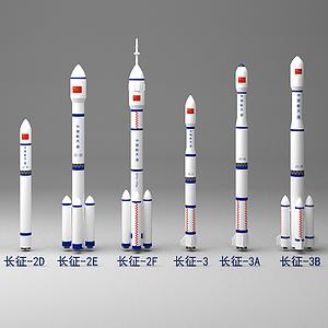 3d長征系列<font class='myIsRed'>火箭</font>模型