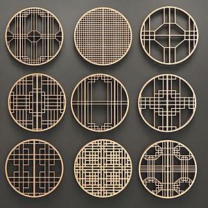 中式圓形花格窗組合模型