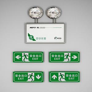 應急燈模型