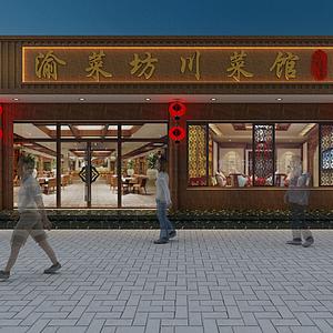 3d饭店餐馆<font class='myIsRed'>门头</font>模型
