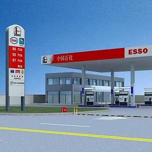 3d中国石化加油站模型