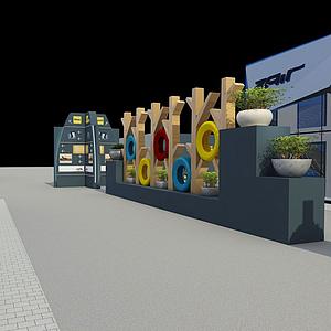 汽車城大門入口模型