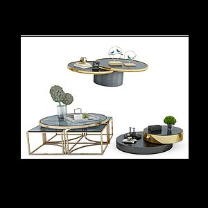 現代金屬茶幾擺件組合模型